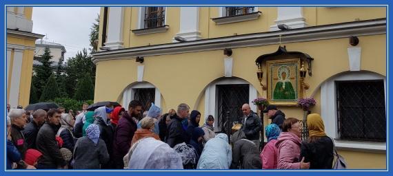 К святой Матроне – 10 июня 2018