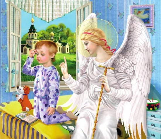 Ангел Хранитель | Детям