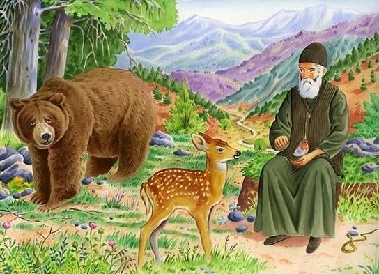 Рай | Православный словарь