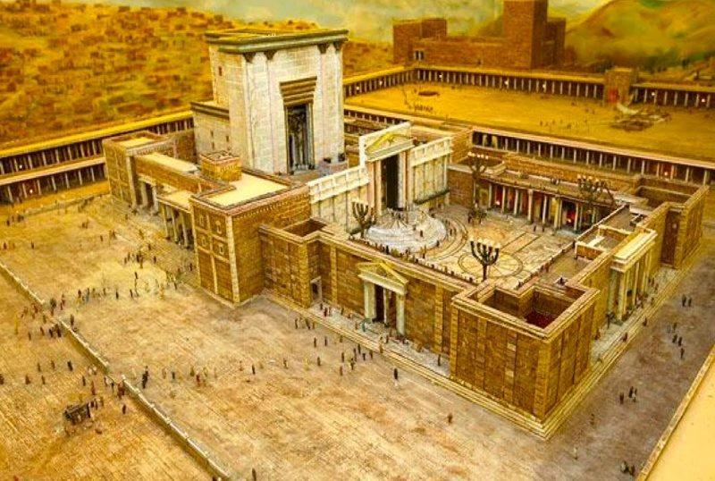 Храм на Храмовой горе