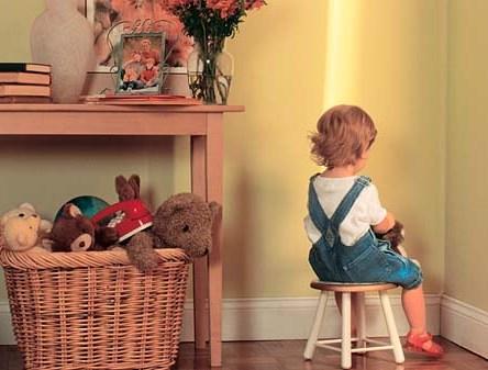 Бережное отношение | Воспитание детей