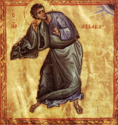 Пророк Аввакум | Рассказ о святом