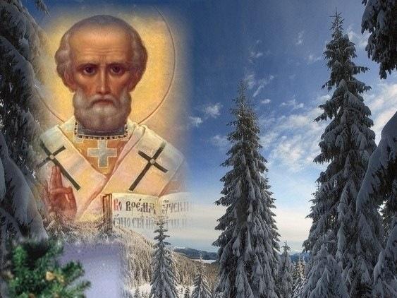 Скоро праздник святителя Николая Чудотворца!