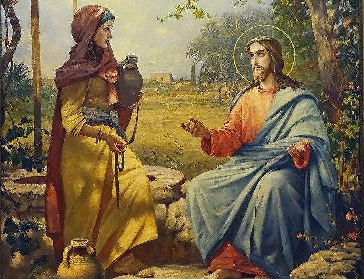 Неделя 5-я по Пасхе - О самаряныне