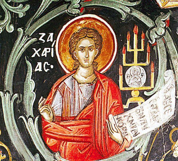 Пророк Захария и его предсказания