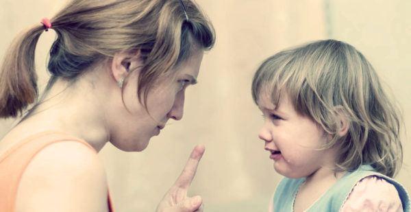 О важном слове «нельзя» | Воспитание детей