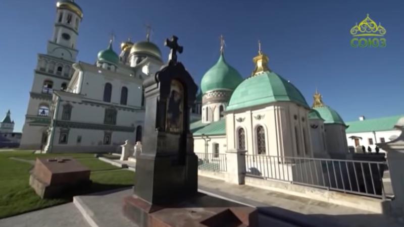 Ново-Иерусалим - Русская Палестина | Видеофильм
