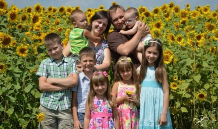 Об основе создания большой и крепкой семьи