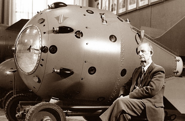 24 июля в истории. Атомная бомба