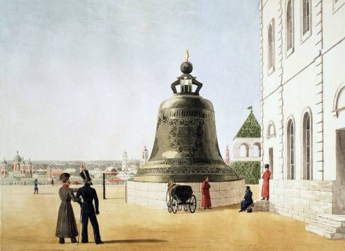 26 июля в истории. Создание Царь-колокола