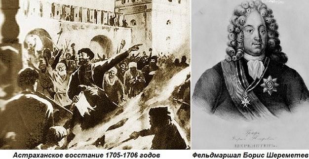 10 августа в истории. Русский бунт