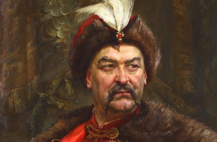 16 августа в истории. Богдан Хмельницкий
