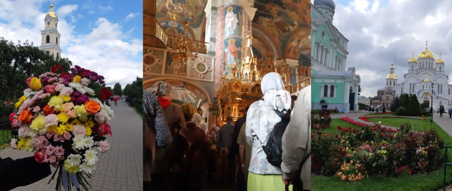 Рассказ о паломничестве в Дивеево к прп. Серафиму - 9 августа 2019