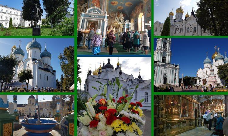 В Кострому и Сергиеву Лавру за благословением!