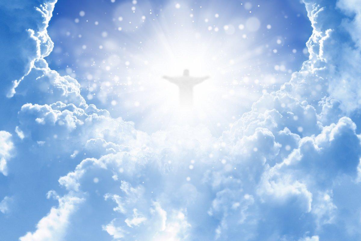Иисус Христос. На небесах. Небо