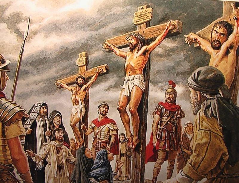 Крест. Распятие