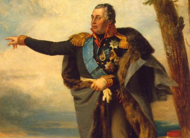 16 сентября в истории. Михаил Кутузов