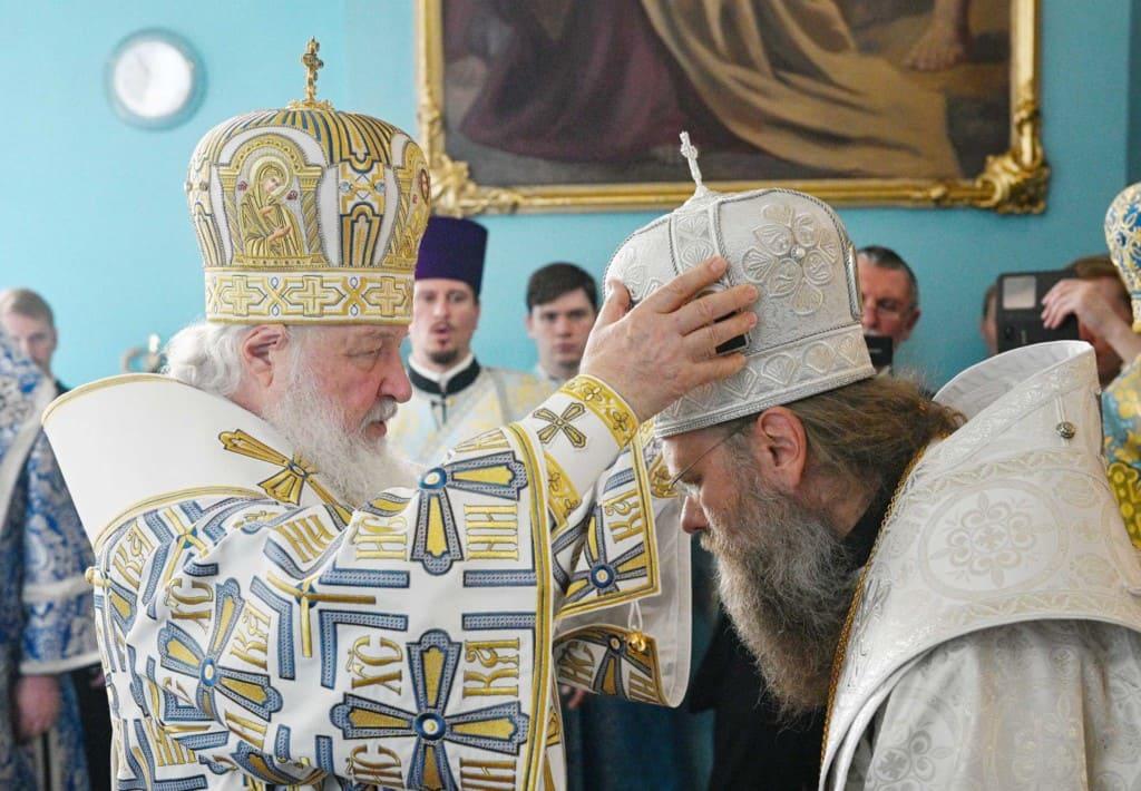 Хиротония епископа