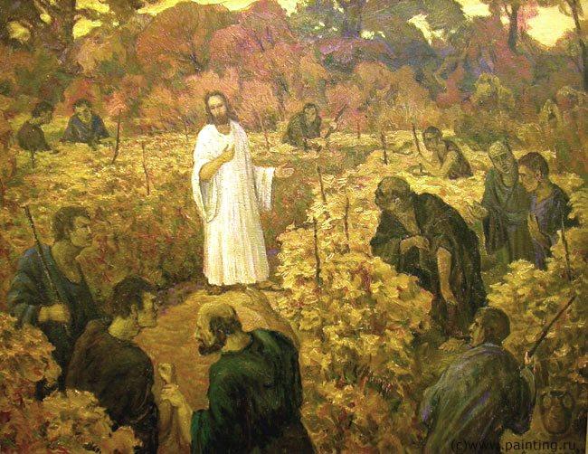Царство Божие дается приносящим плоды