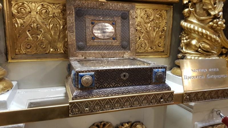 Частица Пояса Пресвятой Богородицы. Москва, Свято-Ильинский храм