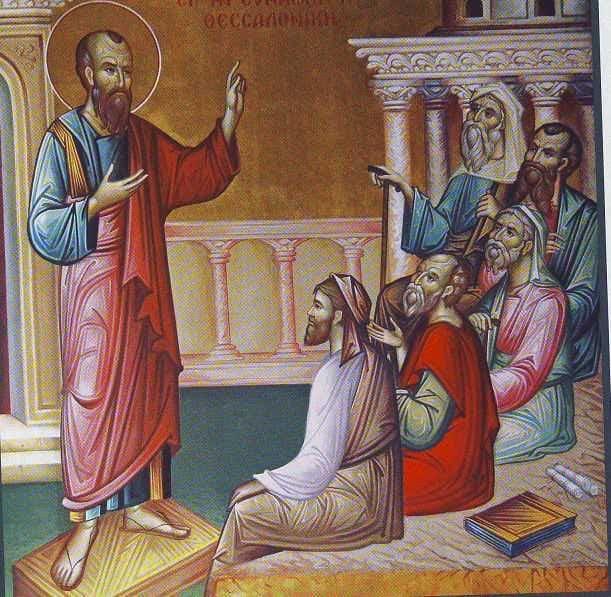 Догматы. Апостол Павел. Проповедует