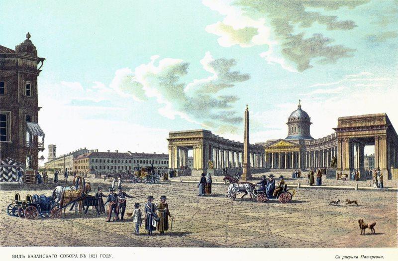 Казанский храм Петербурга