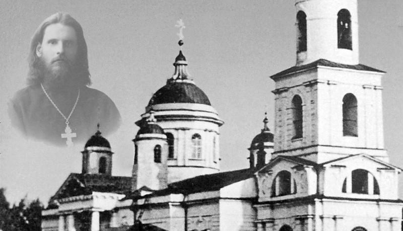 Лукояновский Тихоновский монастырь. Место служения о. Александра Гурьянова