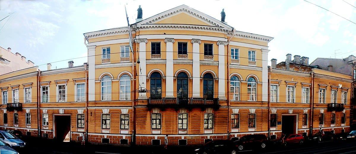 Российская Академия