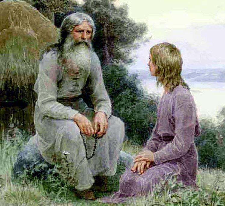 Старец и юноша