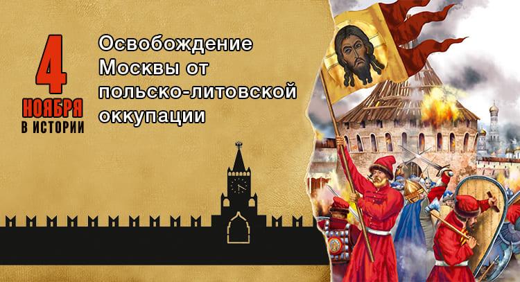 4 ноября. День Казанской иконы Божией Матери