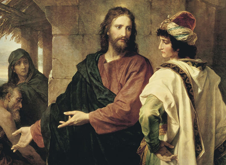 Иисус Христос и юноша