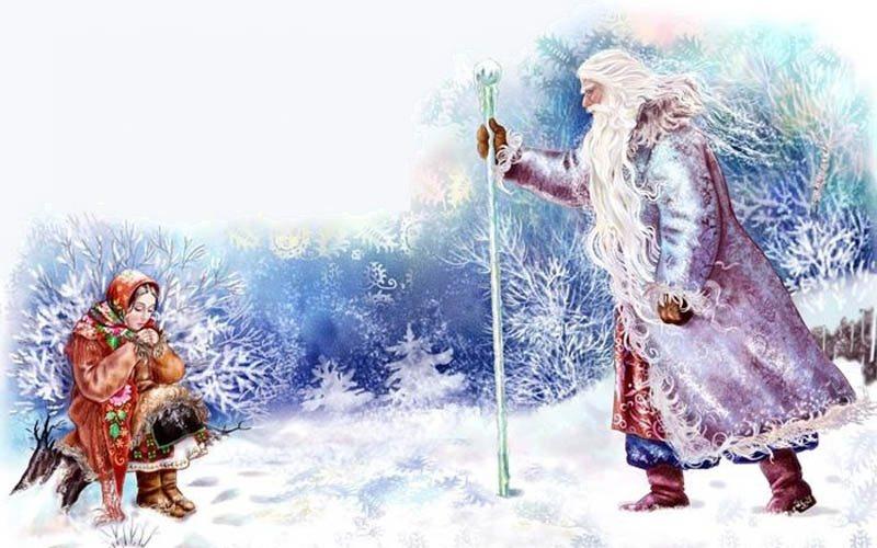 Морозко, сказка. Зима. Дед Мороз