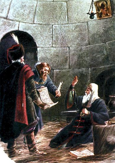 Патриарх Гермоген. Тюрьма