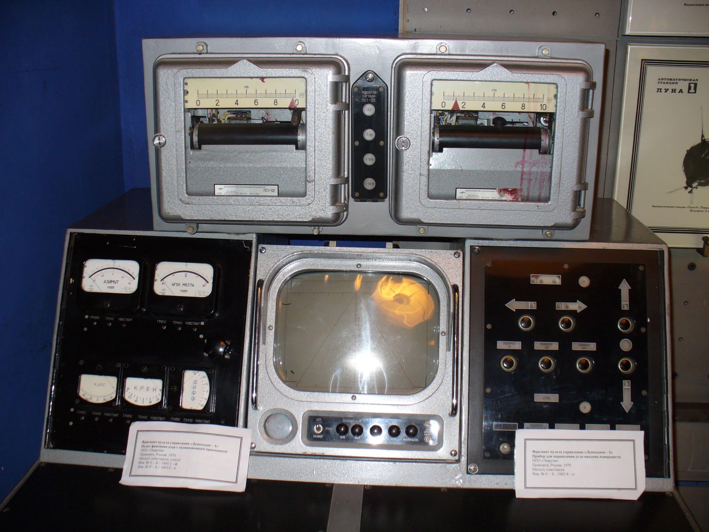 Управление. Старые компьютеры