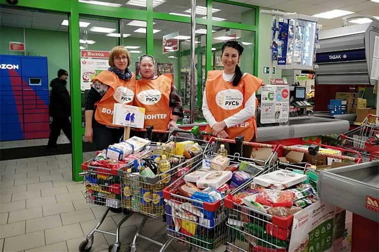 Волонтеры. Сбор продуктов нуждающимся