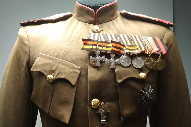05. Георгиевский крест. Награда