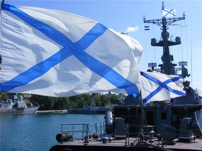 Андреевский флаг в Российском флоте