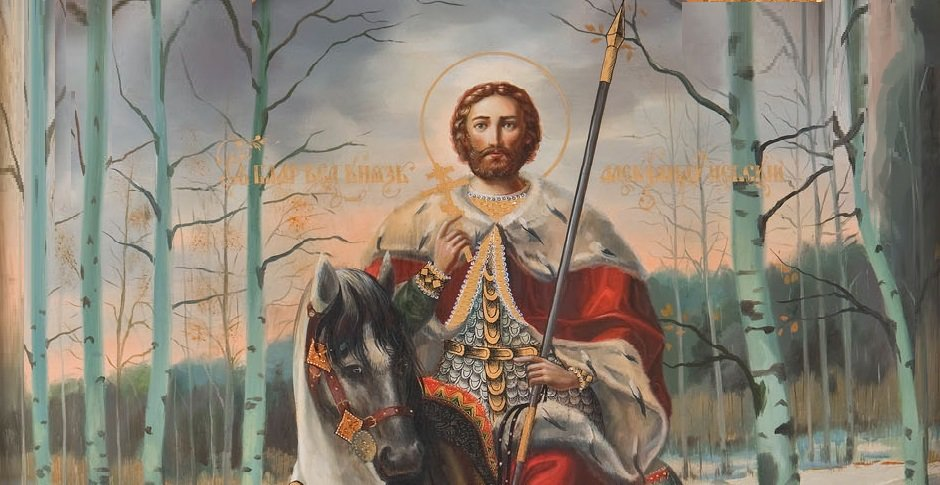 Картинки александр невский полководец картинки