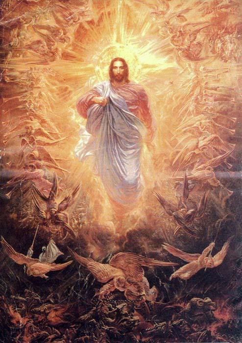 Иисус Хрисос. Господь Бог