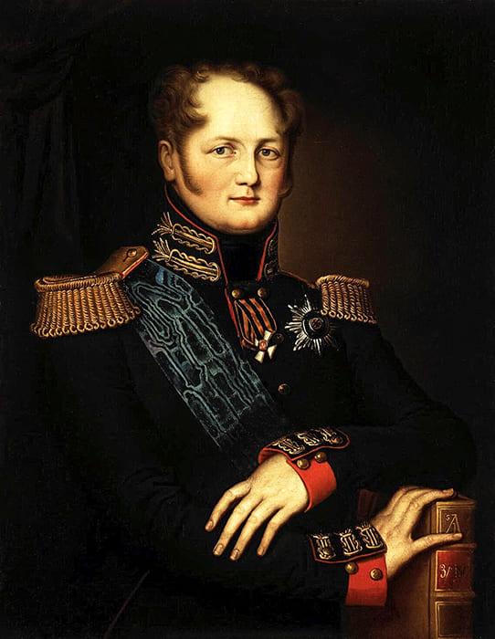 Император Александр I. Портрет