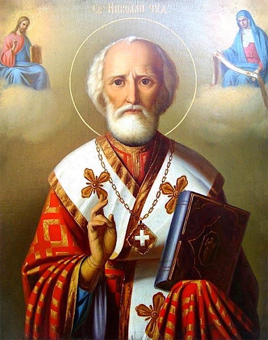 Святитель Николай Чудотворец