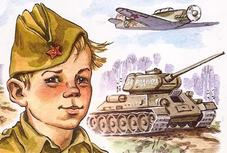 Маленький танкист