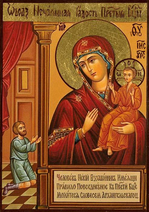 Нечаянная Радость. Икона Божией Матери