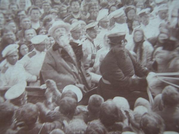 Отец Иоанн Кронштадтский в местечке Васильево, Таврической губернии — копия