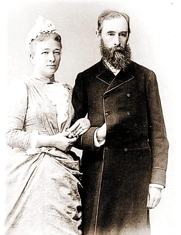 Павел Третьяков с супругой