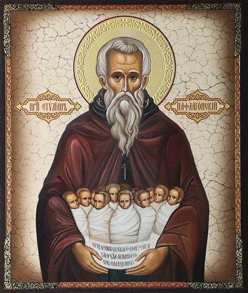 Преподобный Стилуан с младенцами