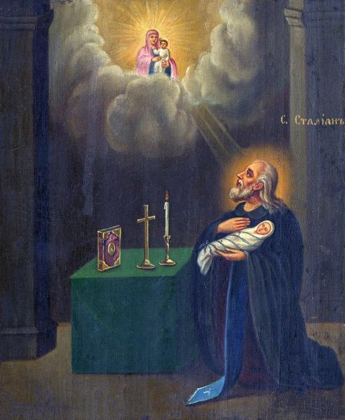 Преподобный Стилиан с младенцем