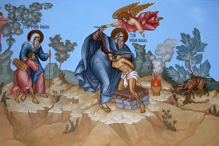 Принесение Авраамом сына Исаака