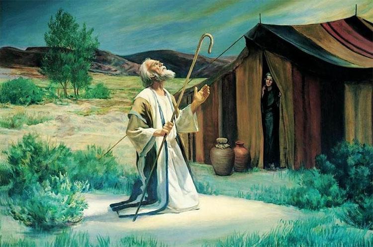 Молитва Авраама