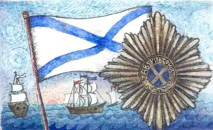 Русский флот под Андрееским флагом